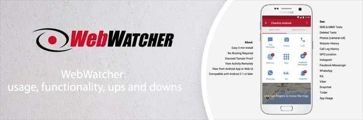 WebWatcher: usage, functionality, ups and downs